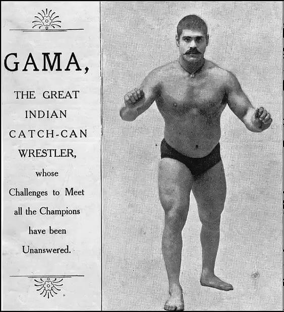 Gama-003